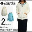 【40%OFF】Columbia コロンビア フリースジャケット モコモコ ボア アウトドアオポチュニティフーディー フリース ボア フード ジップ パーカー レディース 国内正規総代理店アイテム model-PL2953
