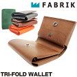 FABRIK ファブリック 三つ折り財布 レザー カードケース コインケース 小銭入れ付き 本革 ワックスコーティング メンズ レディース 国内総代理店アイテム model-no F13013 TRI-FOLD WALLET 送料無料