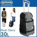 アウトドア リュック キャリー アウトドアプロダクツ リュック outdoor products デイパック アウトドア プロダクツ バッグ