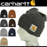 【J-pia価格】 CARHARTT カーハート ニット帽 ニットキャップ ビーニー 帽子 メンズ レディース ユニセックス MADE IN USA