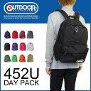 アウトドア リュック 通学 アウトドアプロダクツ リュック outdoor products デイパック アウトドア プロダクツ バッグ 4/26 人気再入荷しました。