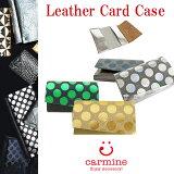 【10%OFFクーポン発行中】カーマイン carmine カードケース パスケース 三つ折り メタリック ドット model-CCDT レザーカードケースドット 【国内ブランド公認】メーカーPRICE:5,500yen(+tax)