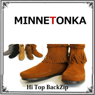 ミネトンカモカシン Back Zipper high top back zip ankle boots short boots Minnetonka regular handling shop HI TOP BACK ZIP BOOT
