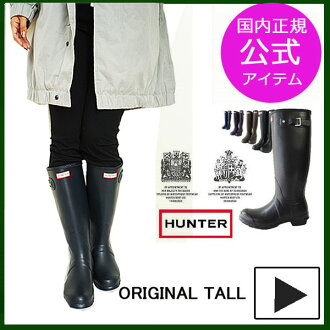 Special price! Hunter rain boots HUNTER Womens HUNTER ORIGINAL TALL ハンターオリジナルトール parallel imports long boots rubber boots