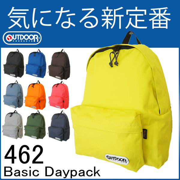 アウトドアプロダクツ Basic Daypack 462