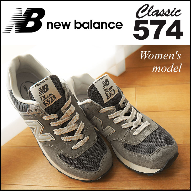 balance 574 classic vintage collection