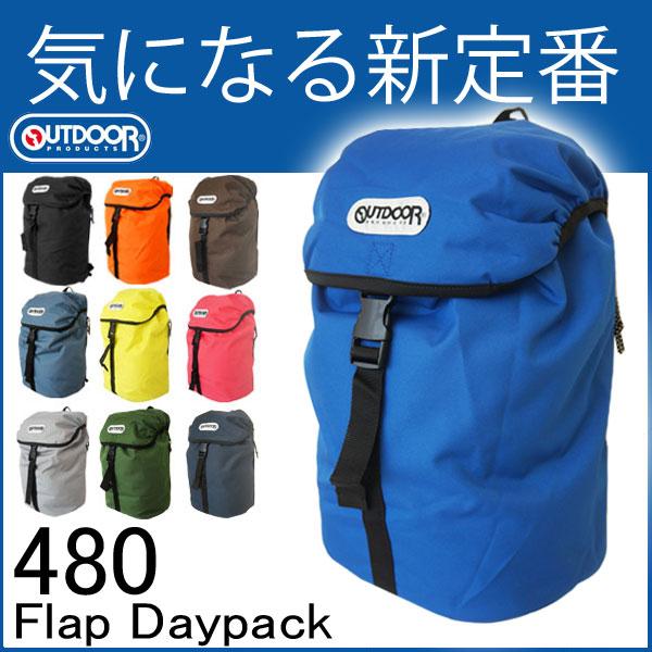 アウトドアプロダクツ Flap Daypack 480