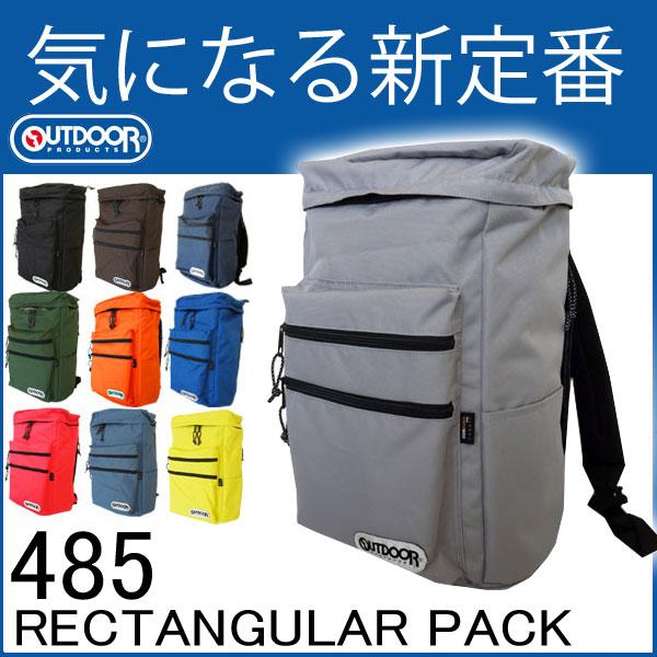 アウトドアプロダクツ Rectangular Pack485