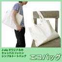 The eco-bag which is convenient in Jay peer original cotton Eco tote bag Shin pull [I ship only one point by an email service in the case of the purchase] [amount-limited]! Casual Thoth cotton Eco bag [RCP]