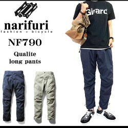 narifuri�ڥʥ�ե�ۥ�󥺥���ƥ�󥰥ѥ���ô����ȥ�å�®������������������Ź�����ƥ�model-noNF790Qualitelongpants2015SS���������̵���ۡ�shop�������ԥ���