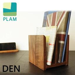 PLAM プラム 公認 DOCスタンド ダブル ファイルスタンド 収納 ブックスタンド 本立て 卓上 本棚 木製 天然木 ウォルナット 【国内ブランド公認】 PL1DEN-0300115-WNOL HJPL-536 メーカーPRICE:2200yen(+tax)