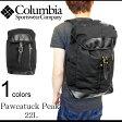 [ ブランド公式 ]Columbia コロンビア リュック リュックサック バックパック デイパック フラップ Pawcatuck Peak Backpack ポーカタック ピーク 22L メンズ レディース PU5178