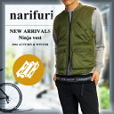 2017sale【40%OFF】[ ブランド公認 ]narifuri ナリフリ ダウンベスト ニンジャベスト 中綿 ハンティング ベスト キルティング 軽量 撥水 メンズ NF798 Ninja vest KHA/カーキグリーン