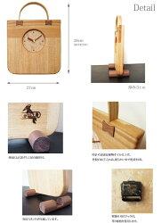 くまげら工房インテリア置時計バッグの時計バッグ型木製時計大専用スタンド付き国産広葉樹天然木クロックおしゃれ贈り物ギフト国内公認アイテムmodel-バッグの時計Dタイプ送料無料shopジェイピア2016SS新作