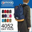 アウトドア リュック 通学 アウトドアプロダクツ リュック outdoor products デイパック アウトドア プロダクツ バッグ 4/17 人気再入荷しました。