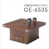 65cm幅 正方形民芸囲炉裏 GE-6535