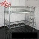ビット パイプ2段ベッド・金属製ベッド(2段ベット・二段ベッ...