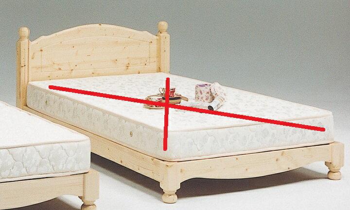 ジョイフル ダブルベッド ...