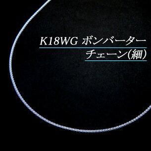 ポイント ホワイト ゴールド ボンバーターチェーン ネックレス スライド オーダー