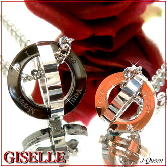 High-quality stainless steel Silver ペアネックレス (mens ring / male and female pair/pairs/PA pendant/necklace)