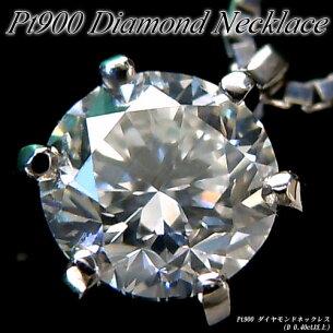ジュエリー プラチナ ダイヤモンド ネックレス プレゼント