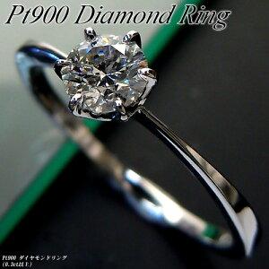 ジュエリー プラチナ ダイヤモンド エンゲージ ブライダル プレゼント