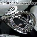 【上質ジュエリー】ホワイトゴールド (K18WG) ダイヤモ...