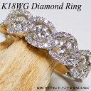 【店長SALEポイント10倍】ホワイトゴールド (K18WG) ダイヤモンド リング(D Total...