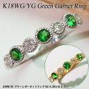 ◆新緑のような美しいツァボライト◆