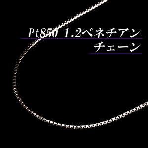 ポイント プラチナ ベネチアン チェーン ネックレス スライド オーダー