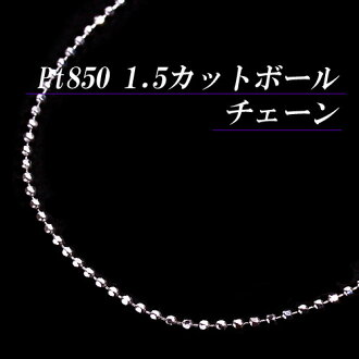 Platinum 1.5 righties chain necklace (thickness 1.5 mm / length 45 cm / free slide/PT are different lengths, note / made in Japan / bullion / order / domestic / adjuster)