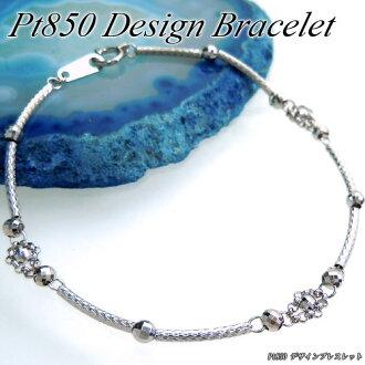Pt850 Bracelet (ingots / mirror ball)