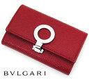 BVLGARI ブルガリ ブルガリ・ブルガリ キーホルダー 6連キーケース ルビーレッド 33742 RUBY RED【送料無料】