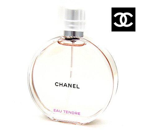 CHANEL  シャネル 香水 チャンス オー タンドゥル オードゥ トワレット 50ml 【送料無料】【P11Sep16】