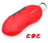 ベジタブル&フルーツ メガネケース BX-07 B《トマト太め》【05P03Dec16】