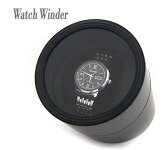 【ウォッチワインダー】 WATCH WINDING MACHINE 3BI005-BK ワインディングマシーン ブラック【05P09Jul16】
