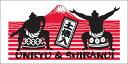 【送料無料】 大相撲土俵入り バスタオル(PP袋入り) ギフト・贈り物・お土産人気♪話題の相撲女子・スージョや外国人の方へのプレゼントにもにもお相撲さん力士関取図柄オリジナル相撲グッズ!