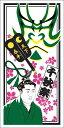 【送料無料】 大相撲千秋楽 バスタオル(PP袋入り) ギフト・贈り物・お土産人気♪話題の相撲女子・スージョや外国人の方へのプレゼントにもにもお相撲さん力士関取図柄オリジナル相撲グッズ!