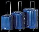 【送料無料】キャプテンスタッグ(CAPTAINSTAG) TSAロック付 トラベルスーツケース ダブ