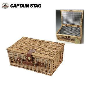 キャプテンスタッグ ピクニック バスケット トランク おしゃれ