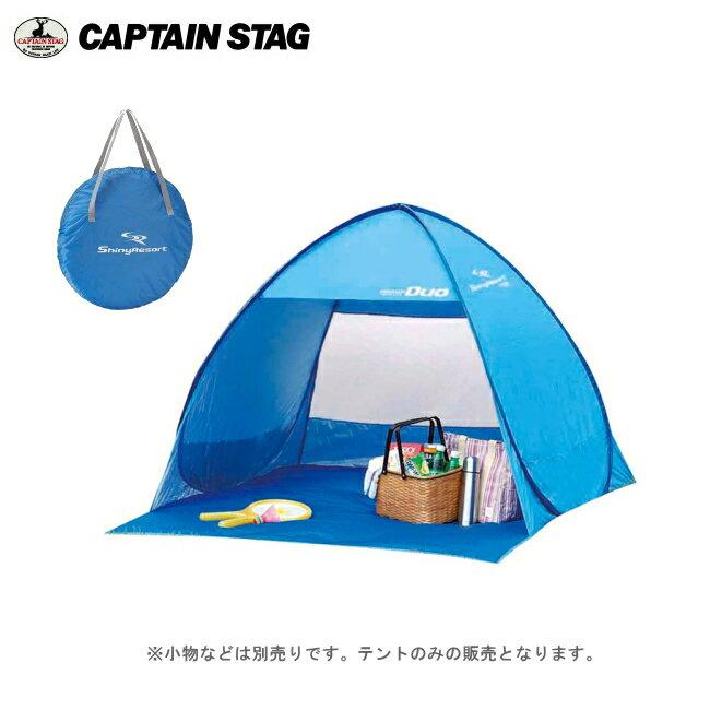 j shop rakuten global market one touch tent m 5787. Black Bedroom Furniture Sets. Home Design Ideas
