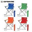 CAPTAIN STAG パレット ラウンジチェアtypeII パール金属 キャンプ用品 アウトドア用品 折りたたみ椅子・イス・座椅子・ビーチ 観戦 スポーツ