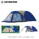 テントの前面に広くて開放的なメッシュ付きリビングを装備! 5〜6人用のスペースを確保したドームテントです!