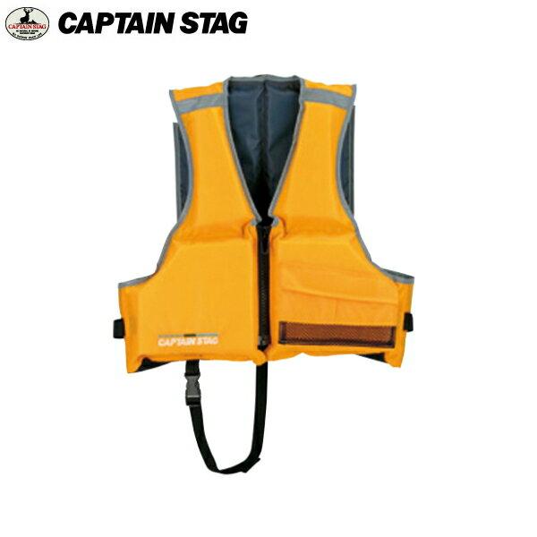 キャプテンスタッグ シーサイド フローティングベスト2 【子供用】 イエロー MC-2552 フロート・浮き輪・川や海やプールでの水あそびに!CAPTAINSTAG/パール金属