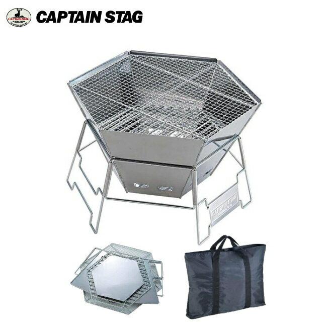 キャプテンスタッグ(CAPTAIN STAG) バーベキューコンロ