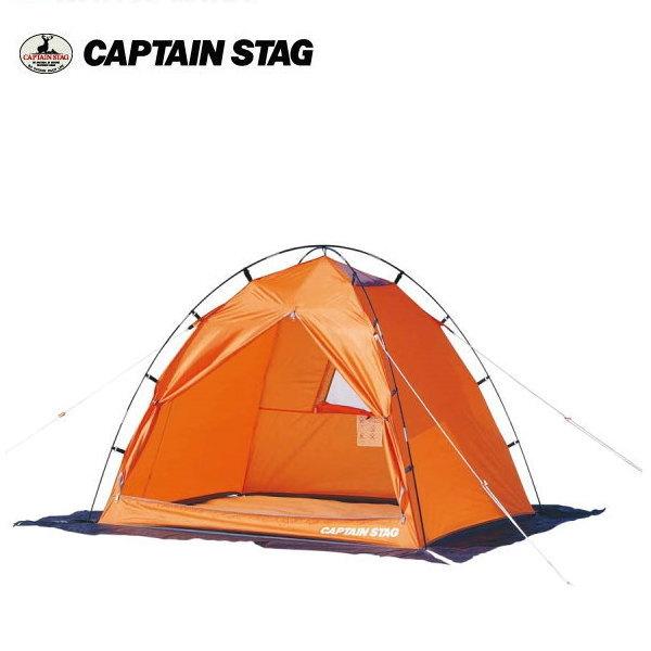CAPTAIN STAG(キャプテンスタッグ)ワカサギテント160(M-3109)
