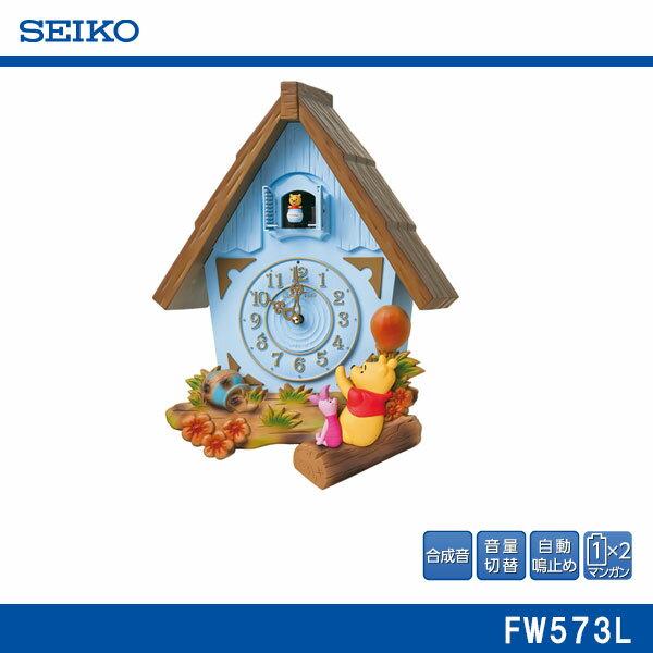 セイコー(SEIKO) クオーツ掛け時計 ディズニータイム FW573L 【条件付送料無料】 かわいいディズニーキャラクター/プーさん/カッコー時計・鳩時計・からくり時計/おしゃれな壁掛け時計/掛時計/※電波時計ではありません。