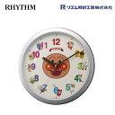 アンパンマン 掛け時計 4KG713-M19 リズム時計工業(RHYTHM)/クオーツ時計/キャラクター掛け時計