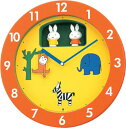 【送料無料】 クオーツ掛け時計 ミッフィーM748A 4MH748MA14 キャラクター掛け時計/おしゃれな壁掛け時計/掛時計/かわいい回転飾り・飾り振り子・時報メロディー・からくり時計/リズム時計工業(RHYTHM・シチズン系列)※電波時計ではありません。