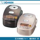 【送料無料】 圧力IH炊飯ジャー 極め炊き (1升炊き) NP-BF18-TD/NP-BF18-NZ 象印(ZOJIRUSHI) 炊飯器